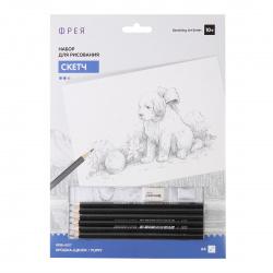 Набор для рисования карандашами чернографитными Скетч 210*297мм Крошка щенок Фрея RPSB-0017