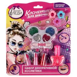 Косметика детская Барби 9 предметов Милая Леди 299748