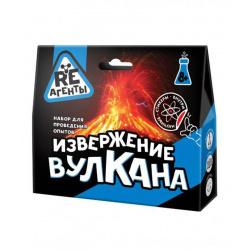 Набор для химических опытов Извержения вулкана Re-Агенты 8+ синий EX003T
