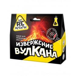 Набор для химических опытов Извержения вулкана Re-Агенты 8+ желтый EX004T