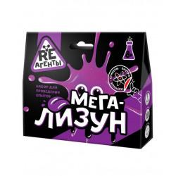 Набор для химических опытов Мега-Лизун Re-Агенты 8+ фиолетовый EX007T