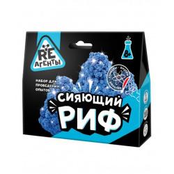Набор для химических опытов Сияющий риф Re-Агенты 8+ синий EX008T
