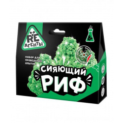 Набор для химических опытов Сияющий риф Re-Агенты 8+ зеленый EX010T