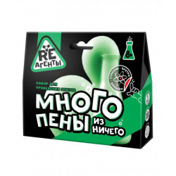 Набор для химических опытов Много пены из ничего Re-Агенты 8+ зеленый EX011T