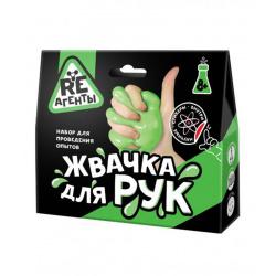 Набор для химических опытов Жвачка для рук Re-Агенты 8+ зеленый EX016T