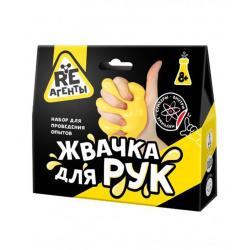 Набор для химических опытов Жвачка для рук Re-Агенты 8+ желтый EX017T