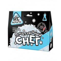 Набор для химических опытов Искусственный снег Re-Агенты 8+ EX019T