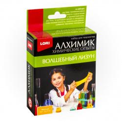 Набор для химических опытов Lori Лизун желтый от 12 лет Оп-013