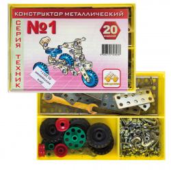 Конструктор металлический 179 детали 20 моделей Самоделкин Техник №1 пластиковая коробка Т№ 1/K1