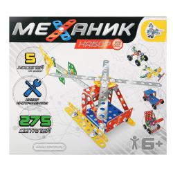 Конструктор металлический 275 деталей 5 моделей Десятое Королевство Механик 2 картонная коробка 02083