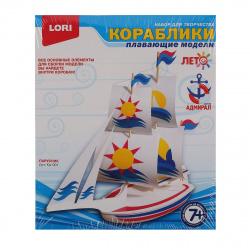 Набор для творчества Lori Изготовление кораблей Парусник Кр-001