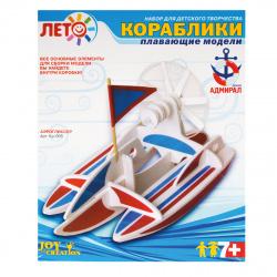 Набор для творчества Lori Изготовление кораблей Аэроглиссер Кр-005