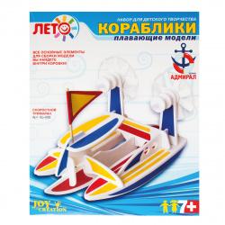 Набор для творчества Lori Изготовление кораблей Скоростной тримаран Кр-006