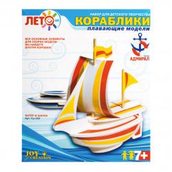Набор для творчества Lori  Изготовление кораблей Катер и шхуна Кр-004