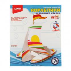 Набор для творчества Lori Изготовление кораблей Катамаран Кр-003