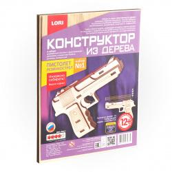 Конструктор деревянный Пистолет Набор №1 Сборная модель Lori Фн-008