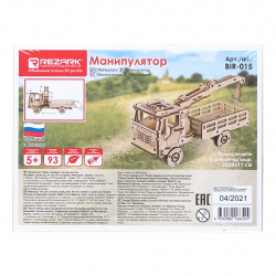 Конструктор деревянный Манипулятор Сборная модель REZARK BIR-015