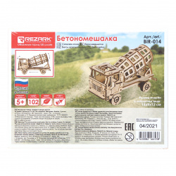 Конструктор деревянный Бетономешалка Сборная модель REZARK BIR-014