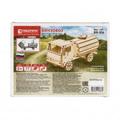Конструктор деревянный сборная модель REZARK Бензовоз BIR-006