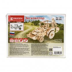 Конструктор деревянный сборная модель REZARK Экскаватор BIR-001