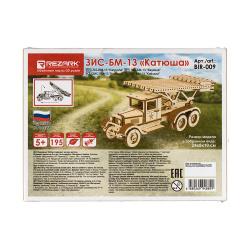Конструктор деревянный Катюша Сборная модель REZARK BIR-009