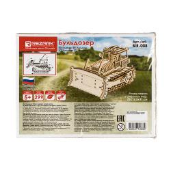 Конструктор деревянный Бульдозер Сборная модель REZARK BIR-008