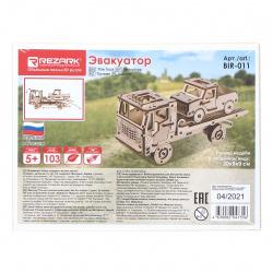 Конструктор деревянный Эвакуатор Сборная модель REZARK BIR-011