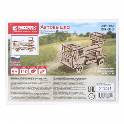 Конструктор деревянный Автовышка Сборная модель REZARK BIR-013