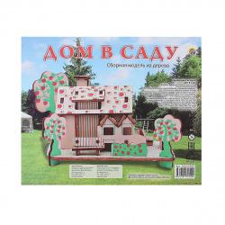 Конструктор деревянный сборная модель Рыжий кот Дом в саду МД-0500