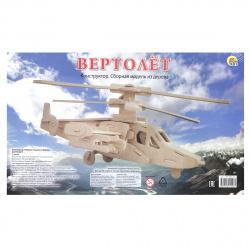 Конструктор деревянный сборная модель Рыжий кот 2 BIG Вертолет СМ-1002-А4