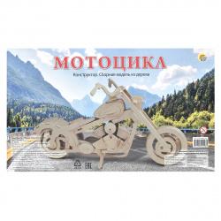 Конструктор деревянный сборная модель Рыжий кот 2 BIG Мотоцикл СМ-1004-А4