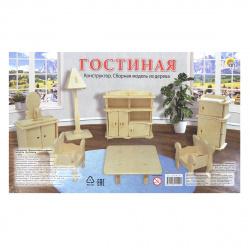 Конструктор деревянный сборная модель Рыжий кот 2 BIG Мебель.Гостиная СМ-1005-А4