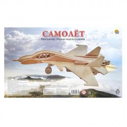Конструктор деревянный сборная модель Рыжий кот 2 BIG Самолет СМ-1009-А4
