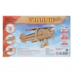 Конструктор деревянный Биплан Сборная модель Рыжий кот СМ-1015-А4