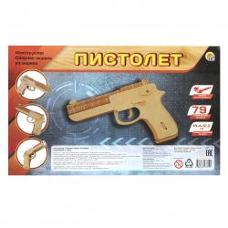 Конструктор деревянный Пистолет Сборная модель Рыжий кот СМ-1019-А4