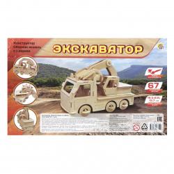 Конструктор деревянный Экскаватор Сборная модель Рыжий кот СМ-1016-А4