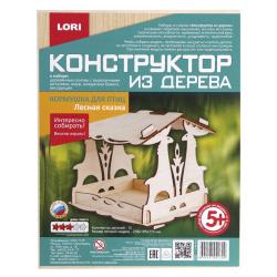 Конструктор деревянный сборная модель Lori Кормушка для птиц Лесная сказка Фн-016