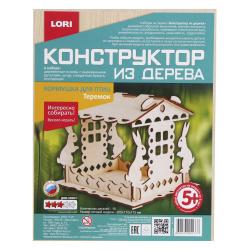 Конструктор деревянный сборная модель Lori Кормушка для птиц Теремок Фн-017