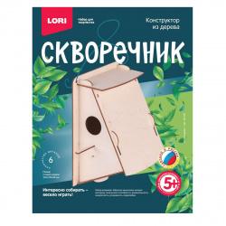 Конструктор деревянный сборная модель Lori Скворечник Лесной домик Фн-021
