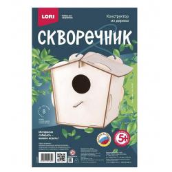 Конструктор деревянный сборная модель Lori Скворечник Птичий домик Фн-020