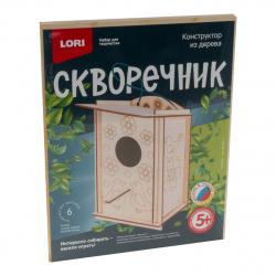 Конструктор деревянный сборная модель Lori Скворечник Синичник Фн-022