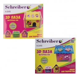 Конструктор EVA 3D Schreiber Домик S 2152 ассорти