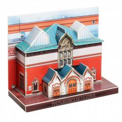 Конструктор картонный 3D Умная бумага Москва в миниатюре Третьяковская галерея 495