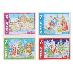 Пазлы 24 элемента 130*175 Рыжий кот CreateMe Новогоднее настроение Мороз П24-5876