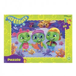 Пазлы 35 элементов 230*330 Step Puzzle Disney Мулан 91406