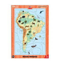 Пазлы 37 элементов 190*290 Step Puzzle Южная Америка 80458