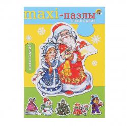 Пазлы MAXI 3 элемента 6 фигурок Рыжий кот Новогодние ПМ-7625