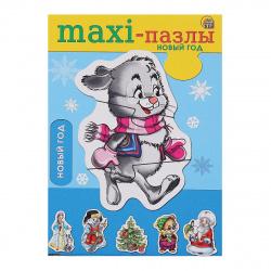 Пазлы MAXI 3 элемента 6 фигурок Рыжий кот Новый год ПМ-7623