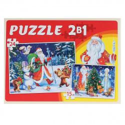 Пазлы MAXI 2 в 1 (15 и 24 элементов) Рыжий кот Новый год спешит к нам П-7913