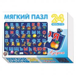 Пазлы EVA 24 элемента 310*400 Десятое Королевство EVA Азбука 01251